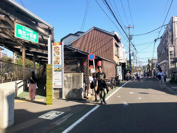 江ノ電「由比ガ浜」駅からすぐでゆったりした立地環境