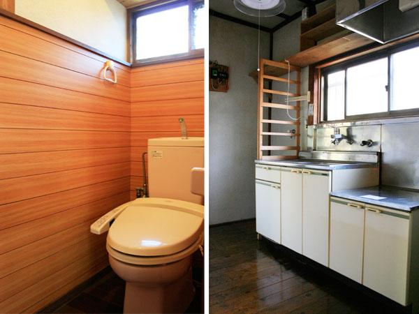 トイレは広々。キッチンも独立