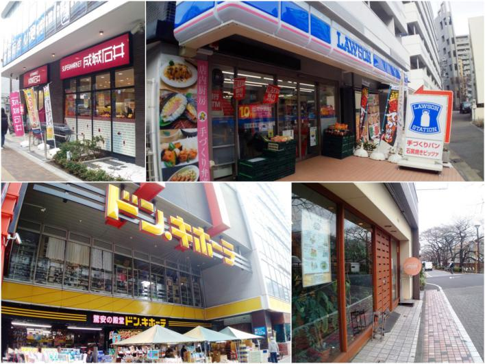 周辺の買い物施設も備わっていて、めちゃめちゃおいしい中目黒のチーズケーキ屋さんへも歩ける!