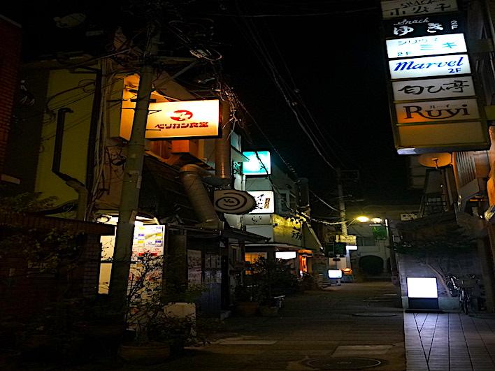 夜のディープ小町