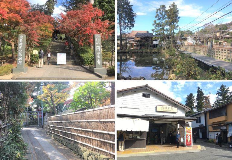 円覚寺や平屋の駅舎が雰囲気のある北鎌倉。路地の風景に癒されます。