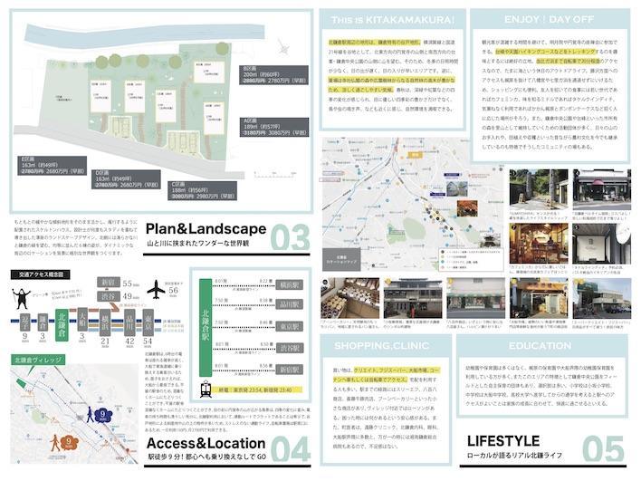 石川珈琲やカフェミンカなどハイセンスな店舗も点在していてお散歩が楽しいのも魅力。