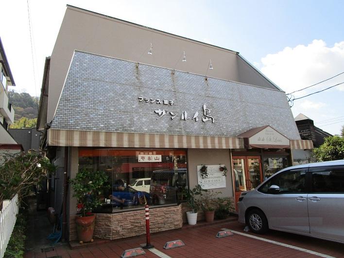 老舗フランス菓子店のサンルイ島。こちらも徒歩1分です。