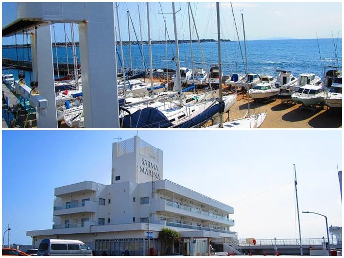 佐島マリーナにはレストランやホテルもあります