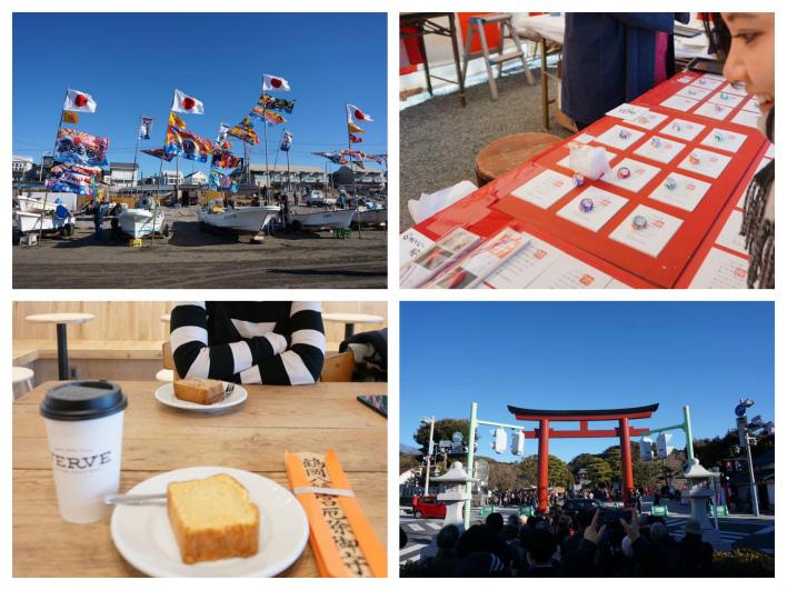 お正月。材木座→鎌倉えびす→鶴岡八幡宮がいつものコース。途中、三が日も開いているVERVEで一服。