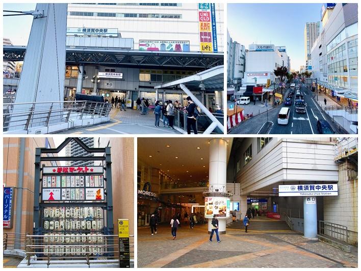 横須賀中央駅。駅前の活気はさずが横須賀。