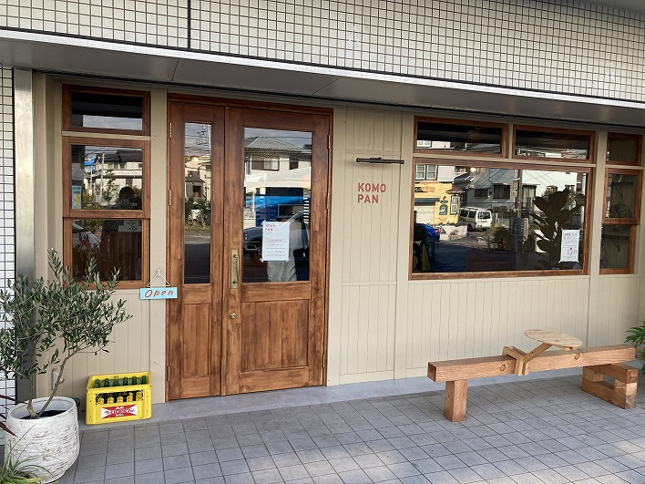 近くの可愛いパン屋さん「KOMO PAN」マラサダうまし。