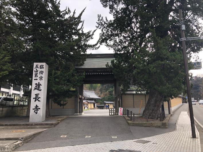 建長寺。鎌倉五山の第一位で、北条時頼が1253年(建長5)に宋から高僧蘭渓道隆を招いて創建。