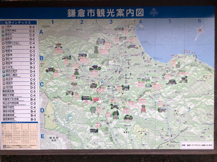 建長寺境内の鎌倉市観光案内看板。10回や20回では見つくせない程の史跡が点在しています。