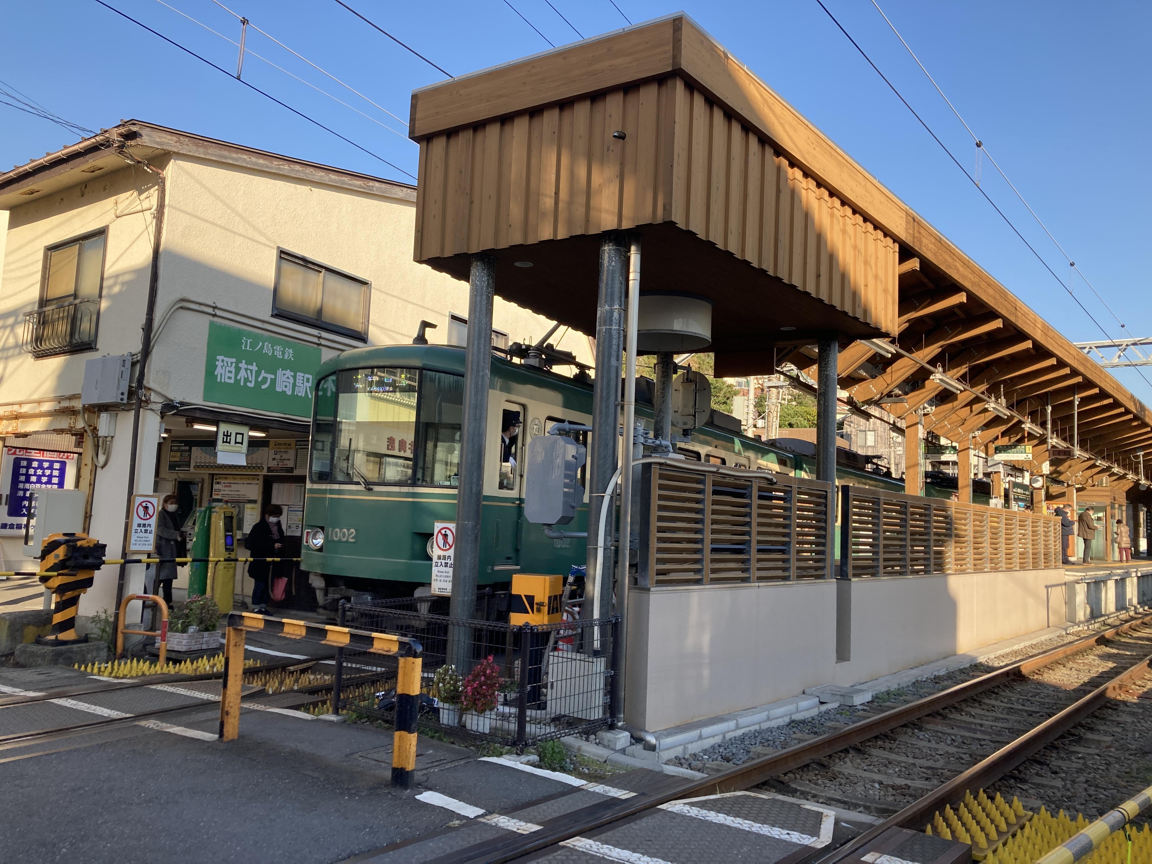 最寄の江ノ電「稲村ヶ崎」駅。ここまで徒歩約9分。