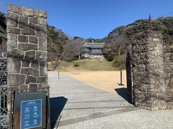「古賀邸」はお散歩にもぴったり
