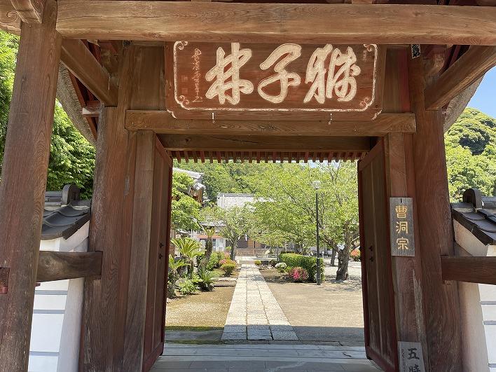 室町末期の山門。逗子市の重要文化財に指定されています。