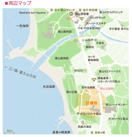 周辺環境・アクセス 3